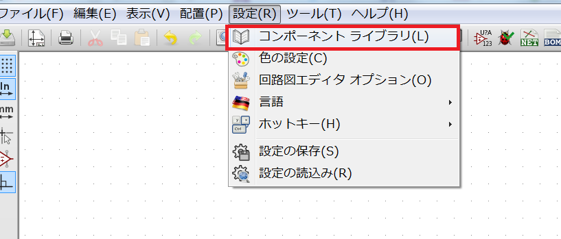kicad-add-library1
