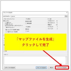 kicad_マップファイル出力